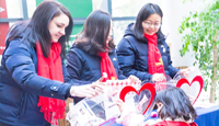 2019 Chinese New Year Charity Event